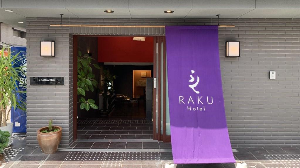 RAKU Hotel